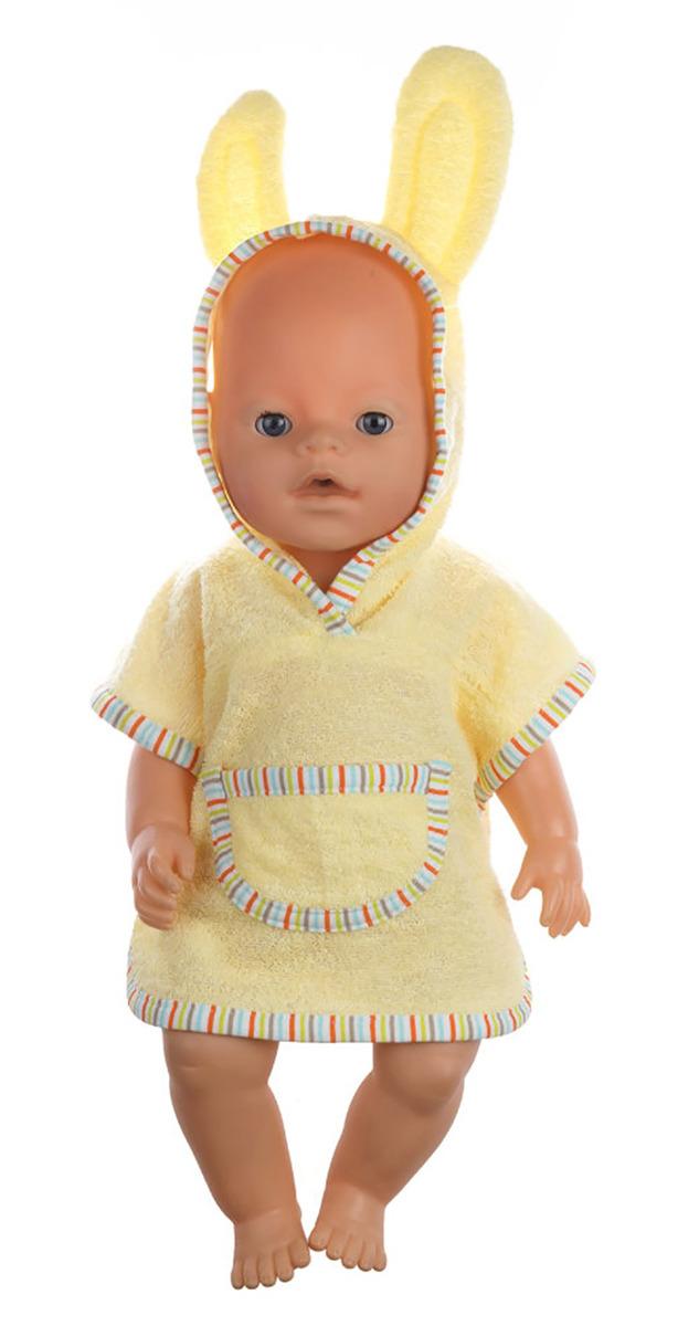 "Одежда для кукол КуклаПупс ""Халатик-накидка с капюшоном"", 3666434"
