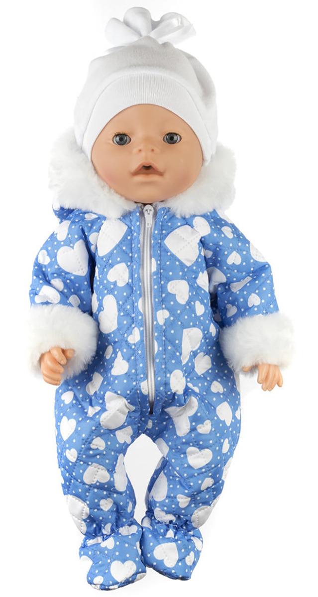 """Одежда для пупса КуклаПупс """"Зимняя одежда"""", 3796635"""