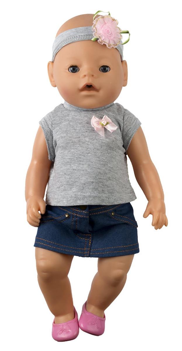 Одежда для кукол КуклаПупс, 3796636