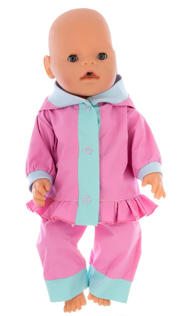 """Одежда для кукол КуклаПупс """"Демисезонный костюм"""", 3934109"""