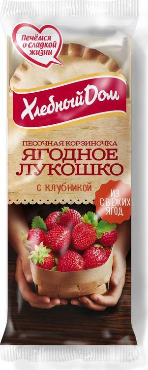 Корзиночка Хлебный Дом Ягодное лукошко с клубникой, 140 г