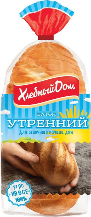 Хлеб Хлебный Дом Батон Утренний, 400 г128176Для отличного начала дня! Батон Утренний от компании Хлебный Дом. Каждое утро должно начинаться с хрустящего тоста! Что может быть аппетитнее горячего, поджаристого хлеба с растаявшим маслом? Чашка кофе, любимый бутерброд и, вот оно, утро на все 100%.