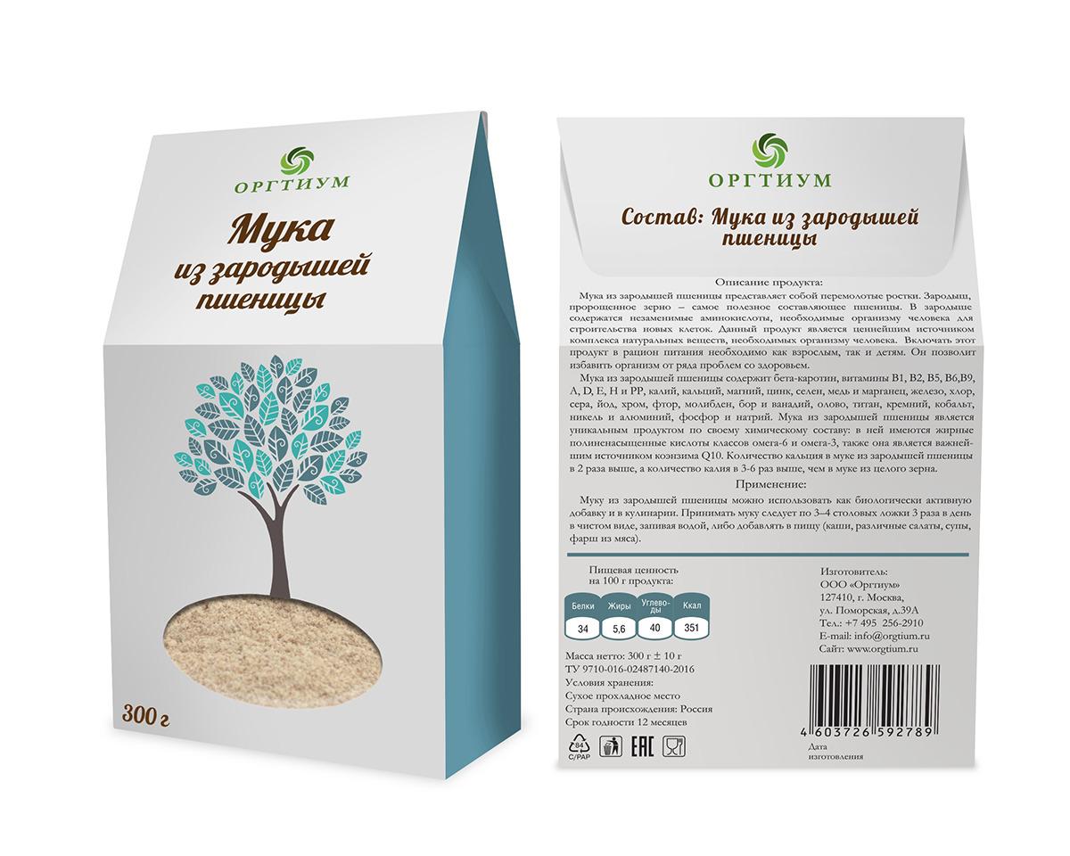 Мука из зародышей пшеницы Оргтиум, экологическая, 300 г