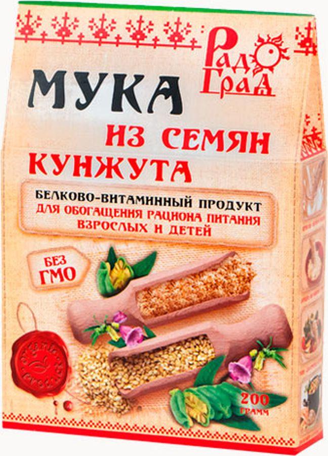 Мука кунжутная Радоград, 200 г