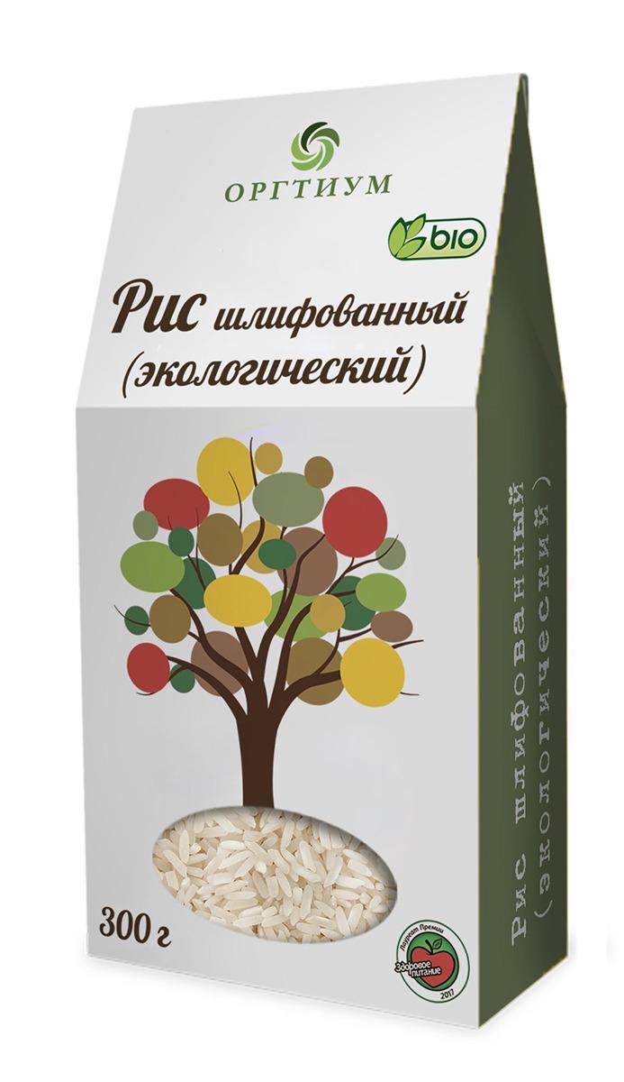 Рис Оргтиум, шлифованный, экологический, 300 г