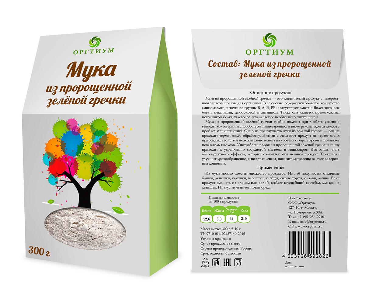 Мука Оргтиум, пророщенной зеленой гречки, 300 г