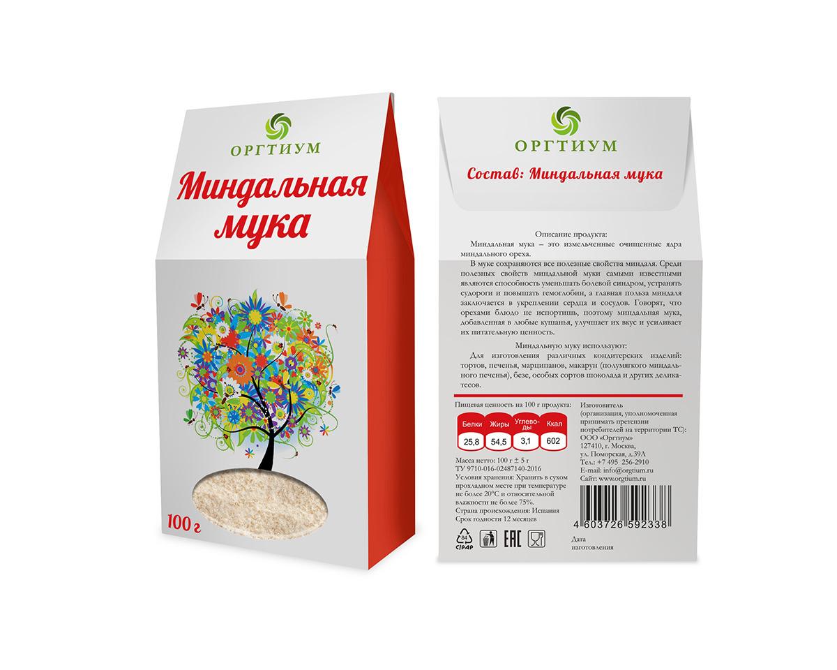 Мука миндальная Оргтиум, натуральная, 100 г житница здоровья мука миндальная 100 г