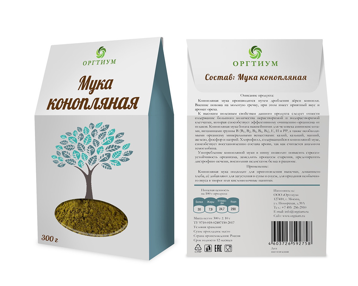 Мука конопляная Оргтиум, экологическая, 300 г