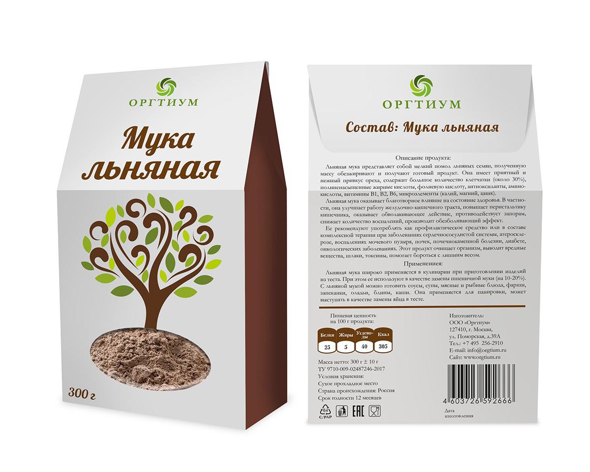 Мука льняная Оргтиум, экологическая, 300 г