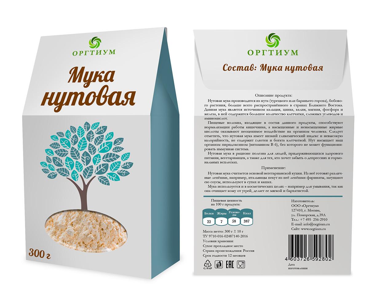 Мука нутовая Оргтиум, экологическая, 300 г
