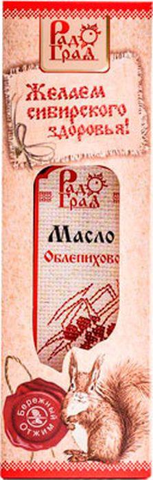 Фото - Подарочный набор Радоград Масло облепиховое, 250 мл облепиховое масло 50 мл бад