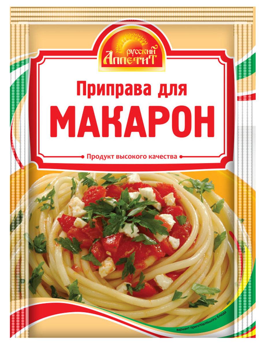 Фото - Приправа Русский аппетит К макаронам, 15 г декор для выпечки русский аппетит мак 11 г