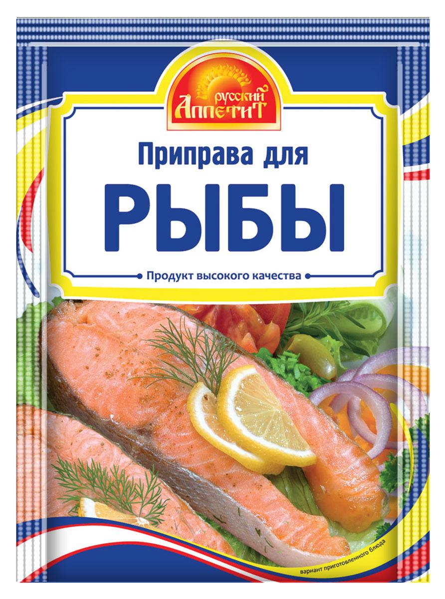 Фото - Приправа Русский аппетит Для рыбы, 15 г декор для выпечки русский аппетит мак 11 г