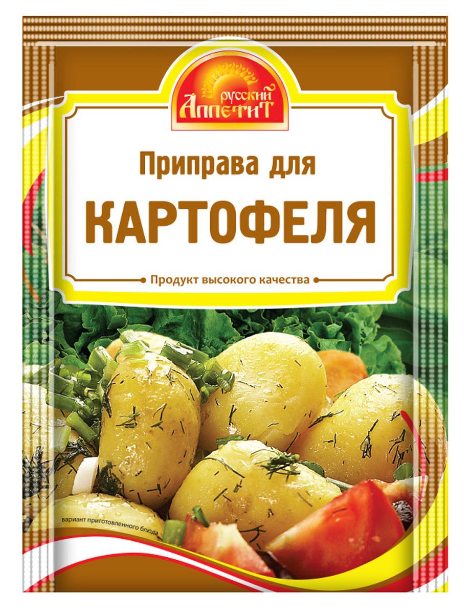 Фото - Приправа Русский аппетит Для картофеля, 15 г декор для выпечки русский аппетит мак 11 г