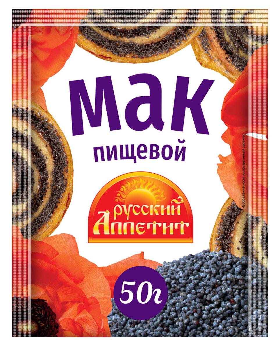 Фото - Декор для выпечки Русский аппетит Мак, 50 г декор для выпечки русский аппетит мак 11 г