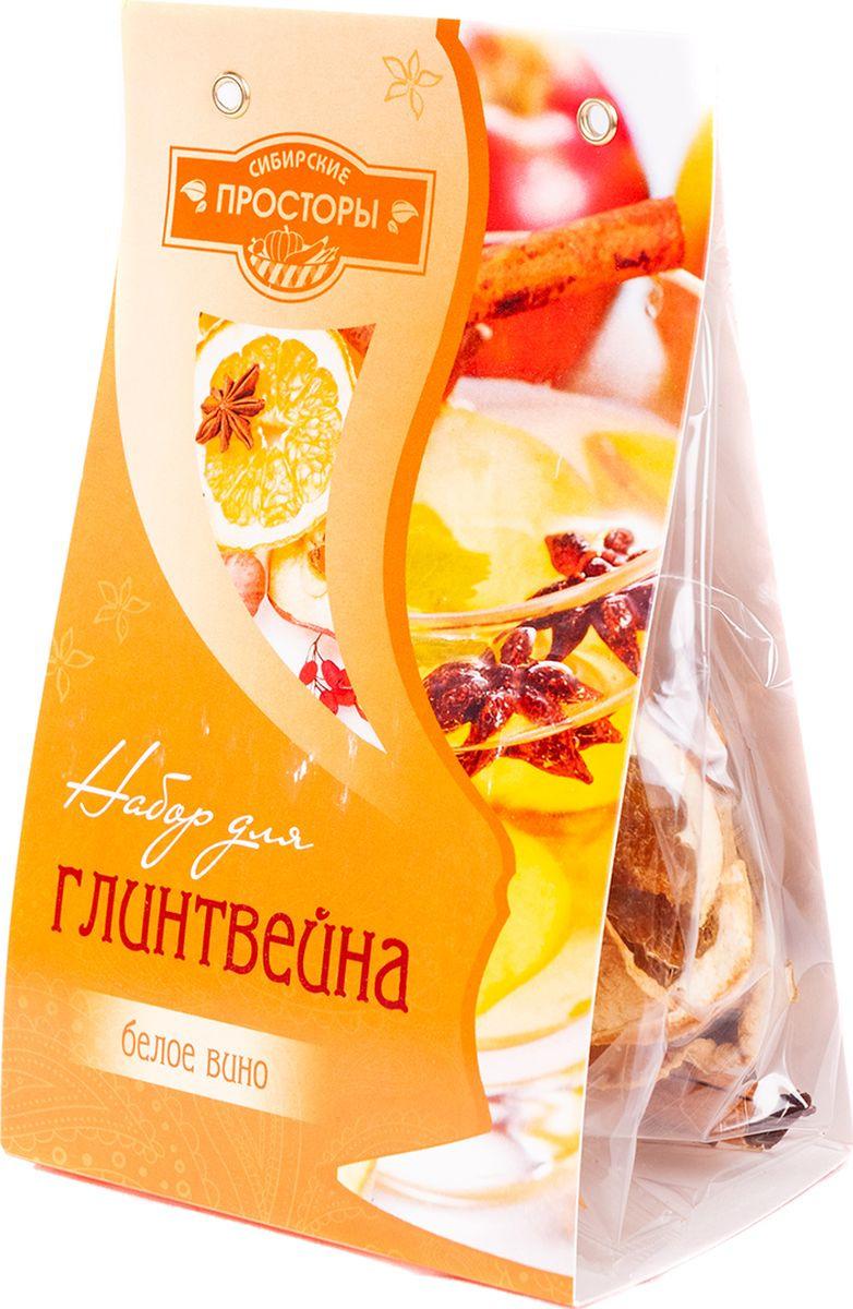 Набор для глинтвейна Сибирские Просторы Белое вино, 34 г