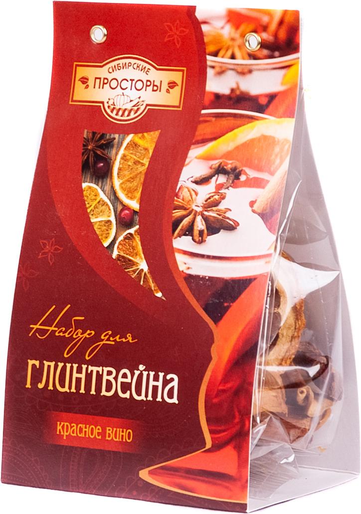 Набор для глинтвейна Сибирские Просторы Красное вино, 38 г