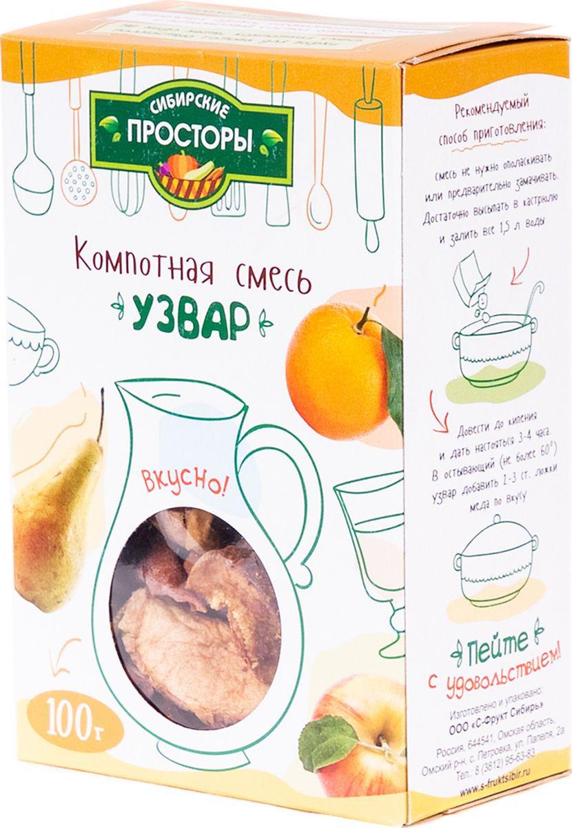 Компотная смесь Сибирские Просторы Узвар, 100 г