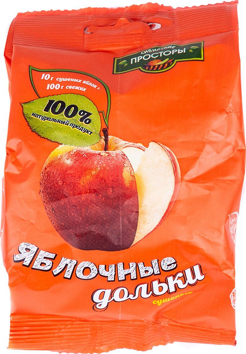Дольки яблочные Сибирские Просторы, 25 г