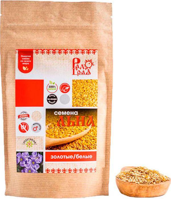 Семена льна Радоград, золотые, 400 г