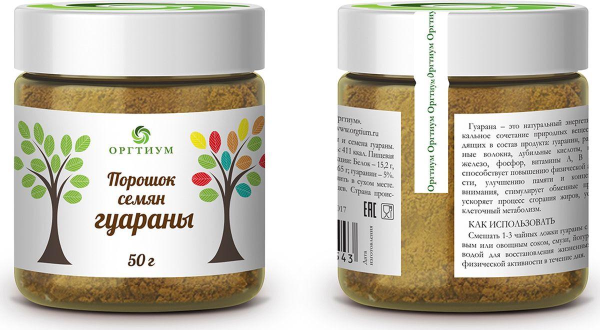 Гуарана Оргтиум, 50 г комплекс веществ стимулирующих метаболизм и предотвращает накопления жиров 50 таблеток solgar витамины