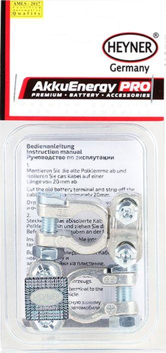 Полюсные зажимы для аккумулятора Heyner, 925210, 6-95 мм2, черный, 2 шт