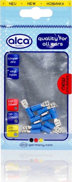 Наконечник плоский Alca, 640750, гнездовой, 5.6 мм, синий, 10 шт цена и фото