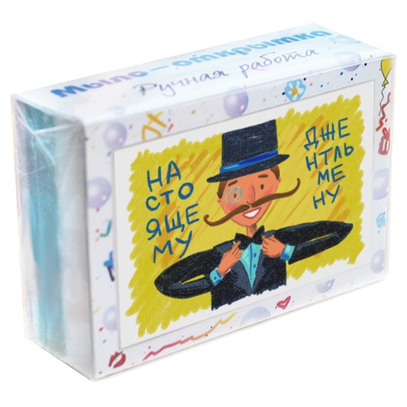"""Мыло туалетное ЭЛИБЭСТ Мыло-открытка """"Настоящему джентльмену"""" полезный подарок мужчине, парню, мужу, брату, коллеге на день рождения, 100 гр."""