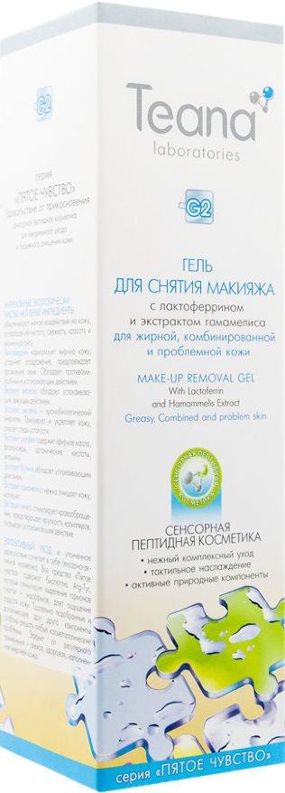 Средство для снятия макияжа Teana Для жирной, комбинированной и проблемной кожи, 150 Teana