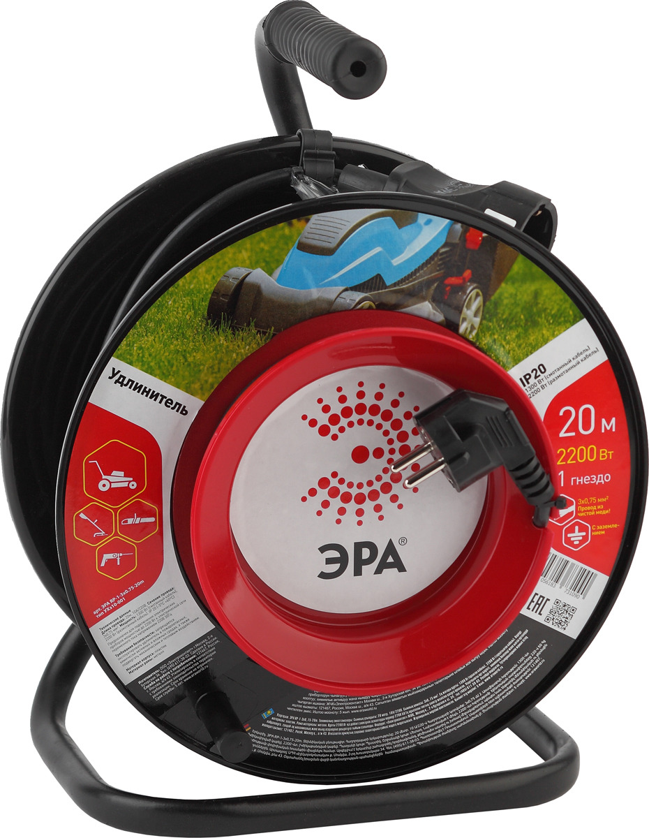Удлинитель ЭРА силовой, с заземлением, 1 розетка, RP-1-3х0.75-20m, 20 м розетка abb bjb basic 55 шато 2 разъема с заземлением моноблок цвет чёрный