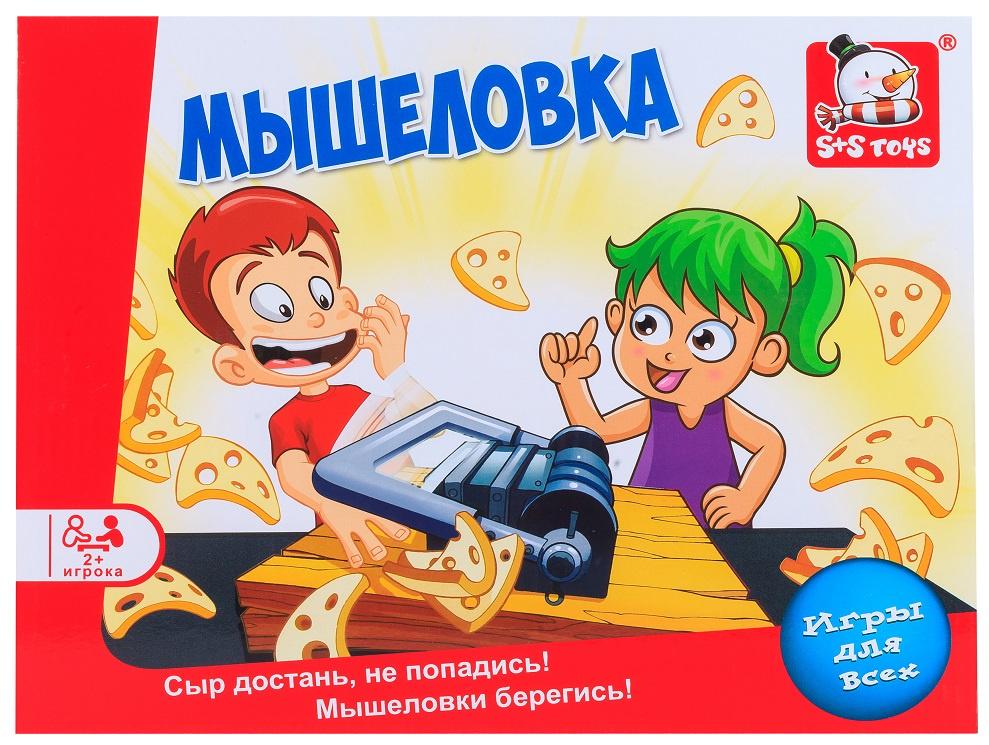 Настольная игра Мышеловка настольная игра s s toys сумашедшее ведро 200153749 1124626