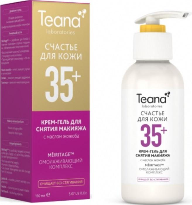 Крем-гель для снятия макияжа Teana, с маслом жожоба, 150 мл