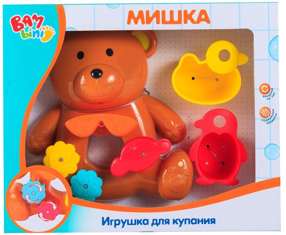 Игрушка для ванной S+S купания, 200276434 коричневый
