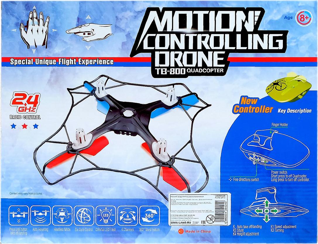 Квадрокоптер Drone, 3439424 При его выборе главное - определиться с тем, для чего он вам нужен...