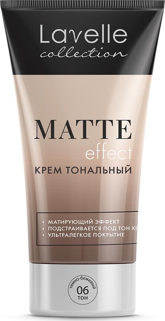 Крем тональный LavelleCollection Matte, тон №06, 30 млFTM-06Тональный крем Matte прекрасно выравнивает тон кожи. Благодаря нежной текстуре крем легко наносится и не создает эффекта маски. Скрывает мелкие недостатки и покраснения, придает лицу свежий и отдохнувший вид.