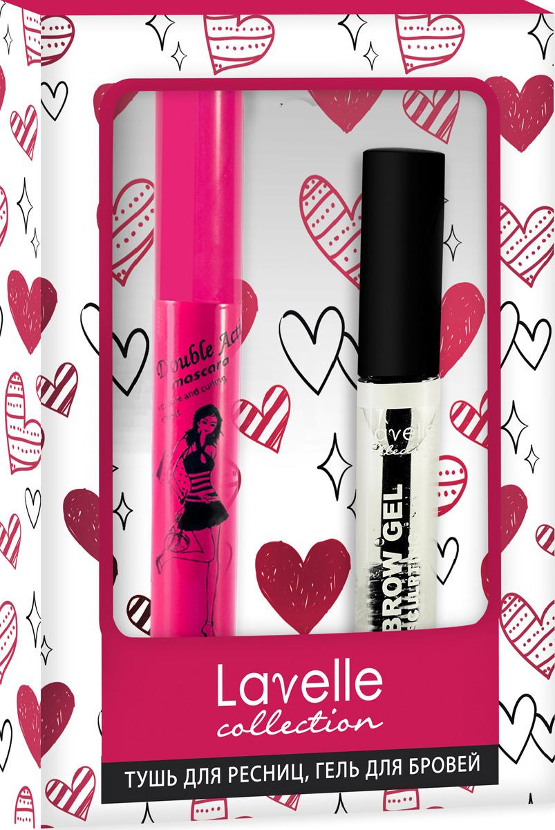 Набор подарочный LavelleCollection тушь для ресниц + гель для фиксации бровей, NB25 Lavelle Collection