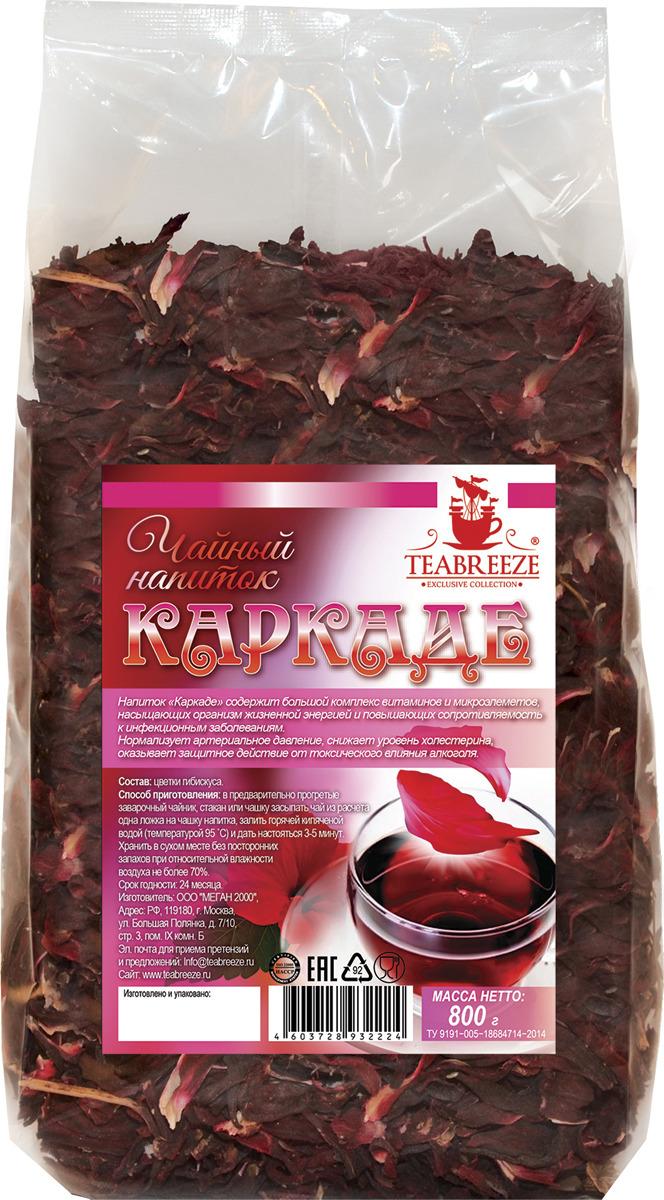Чай листовой Teabreeze Каркаде, цветочный, 800 г мальва шток роза дабл кассис