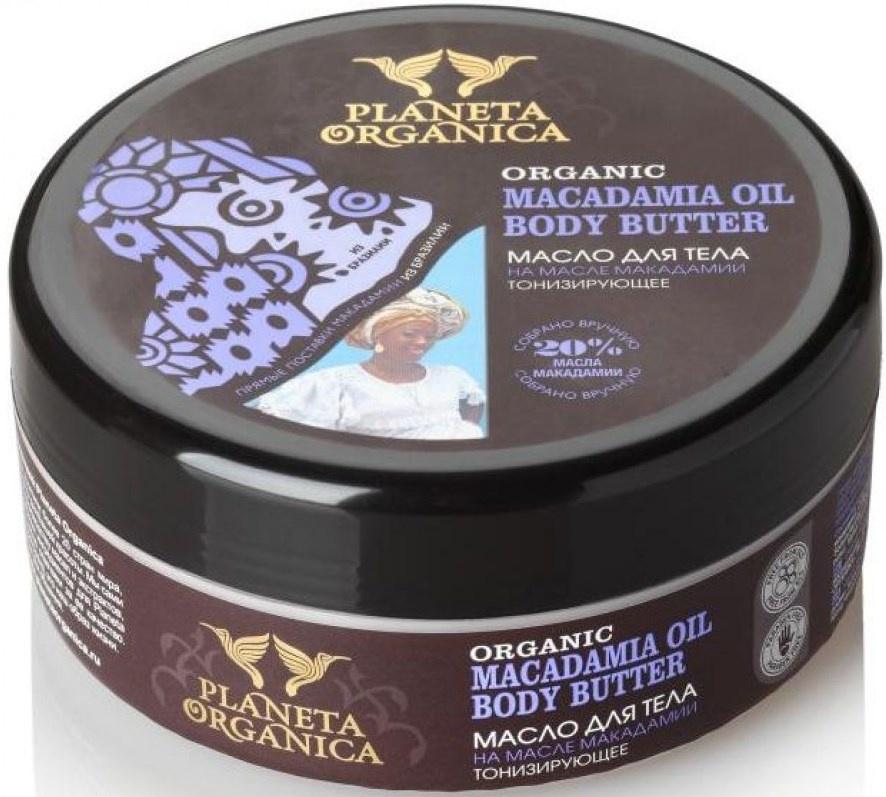 Масло для тела Planeta Organica Африка Macadamia oil тонизирующее 4680007202865, 250 мл Planeta Organica