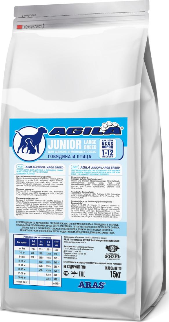 Корм сухой AGILA Junior Large Breed для щенков и молодых собак крупных пород, с говядиной и птицей, 15 кг все цены