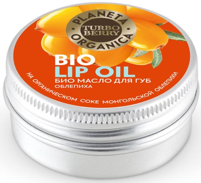 Масло для губ Turbo Berry Planeta Organica Облепиха, 4680007208287, 15 мл shunga organica 250 мл массажное масло зеленый чай