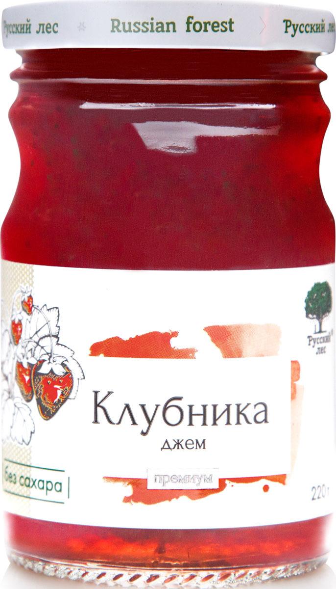 Джем Русский лес Клубника Премиум, без сахара, 220 г с буланов и петрова в шанин черноморское побережье кавказа путеводитель