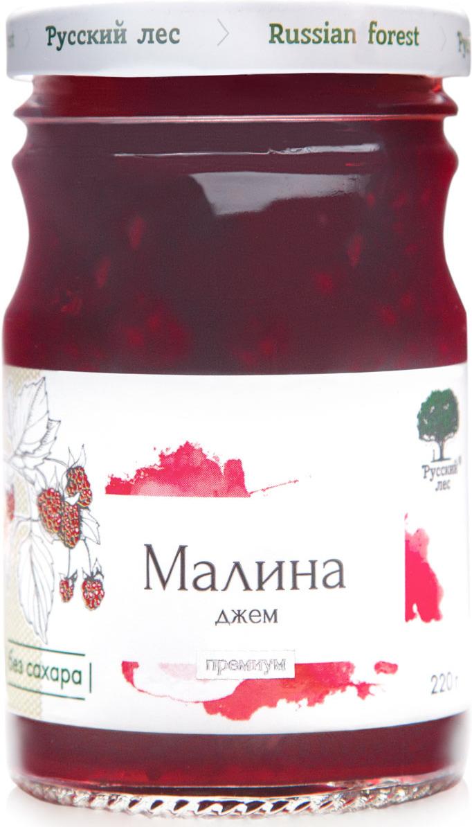 Джем Русский лес Малина Премиум, без сахара, 220 г с буланов и петрова в шанин черноморское побережье кавказа путеводитель
