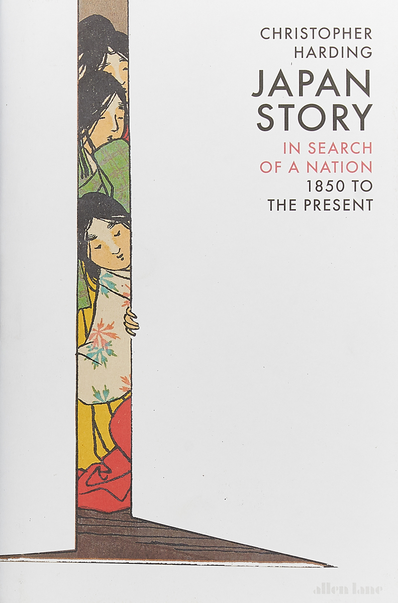 Japan Story: In Search of a Nation, 1850 to the Present wreathed