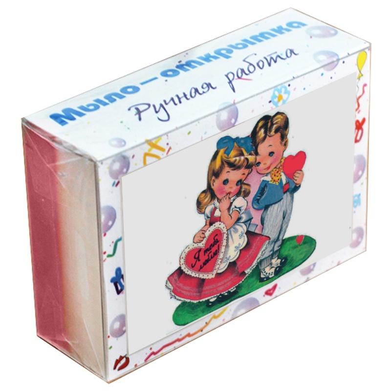 """Мыло туалетное ЭЛИБЭСТ Мыло-открытка """"Я тебя люблю"""" полезный подарок женщине, мужчине, мужу, жене, любимой, 100 г"""