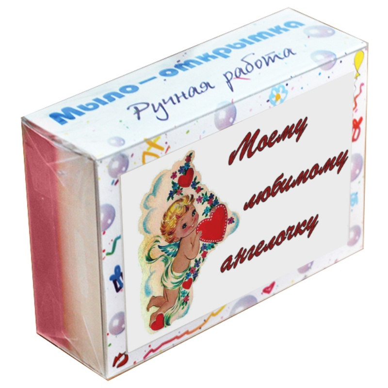 """Мыло туалетное ЭЛИБЭСТ Мыло-открытка """"Моему любимому ангелочку"""" полезный подарок женщине, мужчине, мужу, жене, дочке, сыну, любимой, 100 г"""