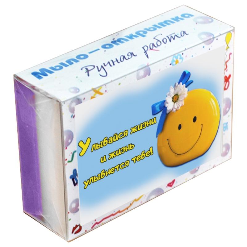 """Мыло туалетное ЭЛИБЭСТ Мыло-открытка """"Улыбайся жизни и жизнь улыбнется тебе"""" полезный подарок женщине, мужчине, мужу, жене, любимой на любой праздник и просто так, 100 г"""