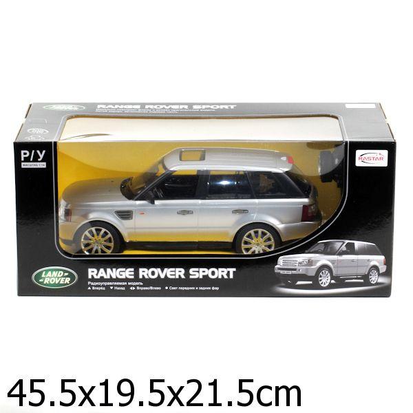 Машинка-игрушка Rastar 167890, 167890 серый
