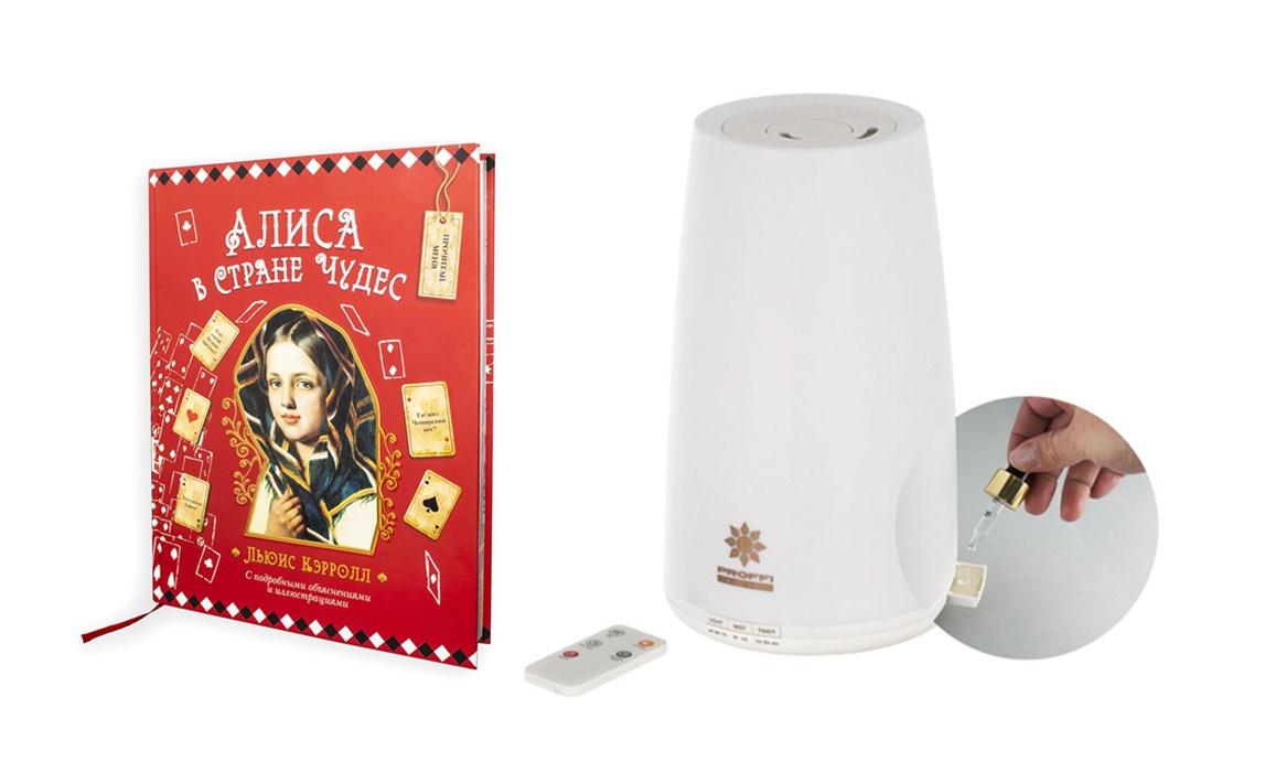 лучшая цена Увлажнитель воздуха PROFFI PH8758 (2 в 1 – LED ночник) и Книга Алиса в Стране Чудес, белый, бежевый, красный