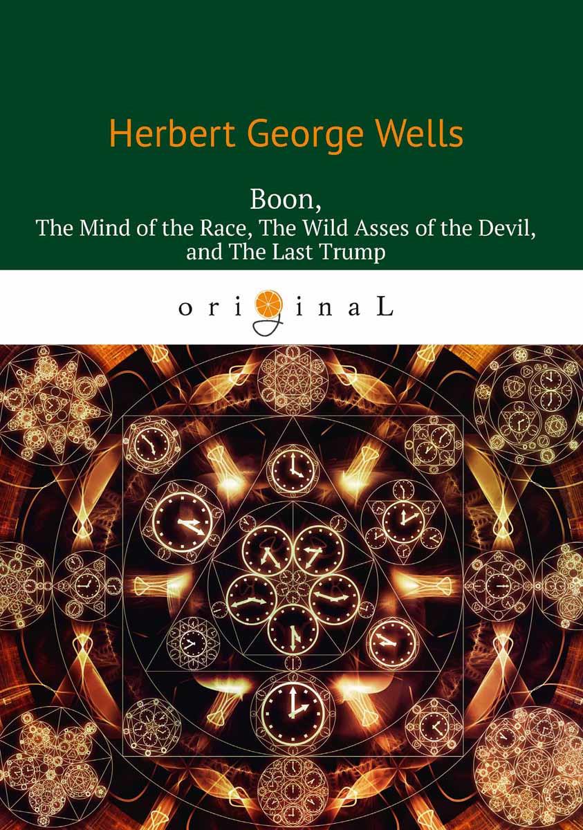 H. G. Wells Boon