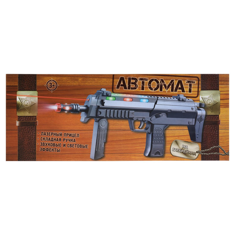 игрушечное оружие играем вместе револьвер играем вместе Игрушечное оружие Играем вместе Автомат, 259587, со светом, звуком и вибрацией, лазерный прицел, 39,5 х 5 х 15,5 см